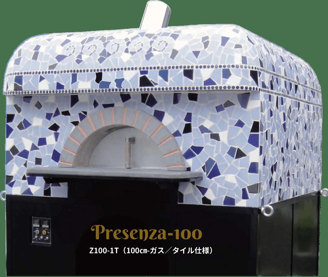 Presenza-100 Z100-1T(100㎝-ガス/タイル仕様)